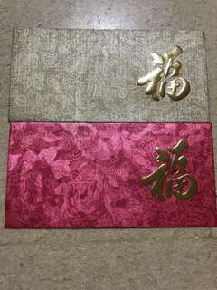 SIA red packets (10 pcs)