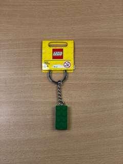 Lego Brick Keychain