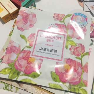 L'herboflore Camellia Nourishing Hydromask