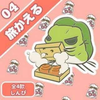 Only 2 Instock! (Mix & Match)*Travel Frog 'Tabi Kaeru' Sticker Box (Pink)