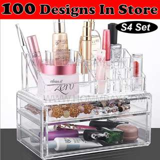 Clear Acrylic Transparent Make Up Makeup Cosmetic Jewellery Jewelry Organiser Organizer Drawer Storage Box Holder (S4)