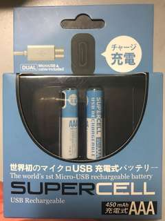 🚚 Rechargeable Battery by USB