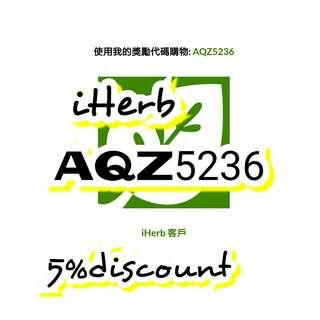 iHerb 5% discount code iHerb折扣碼