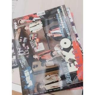 $45@16本 EXO雜誌