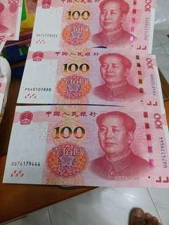 人民幣100元趣味號碼,每張