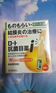 日本獨立支装眼藥水