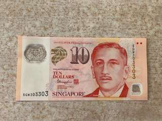 $10 Singapore mirrors no