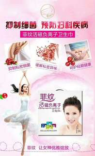 FEI WEN Sanitary Napkins with Negative Ions