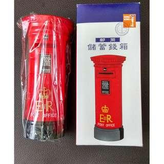 香港郵政 英女皇 皇冠紅郵筒 錢箱 (全新)