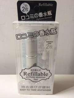 自填式香水填充瓶