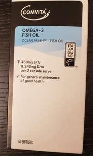 康维他(補充DHA/EPA)奥米加3深海魚油膠囊