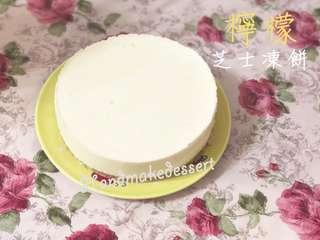 檸檬芝士凍餅