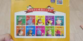 Character building Chinese books