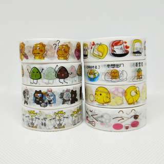 *New* Set of 8 beautiful Washi Tapes