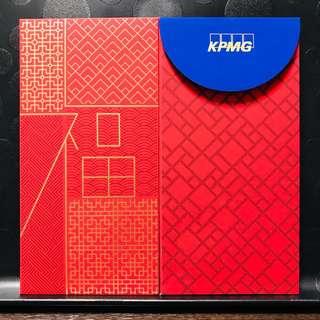 KPMG Red Packets Box Set