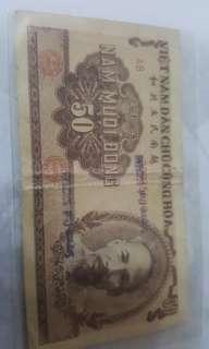 1951年越南50元,運費40