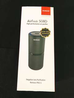 PAPAGO AIRFRESH S08D HIGH PERFORMANCE AIR PURIFIER FOR CAR