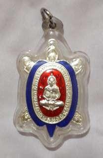 Lp Liew Turtle Amulet