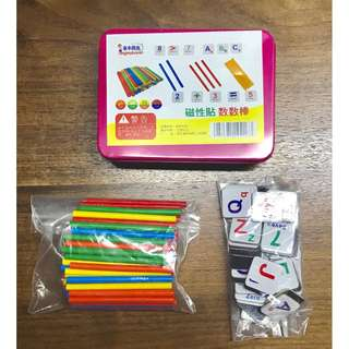 Magnetic Educational Sticks