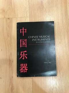 Chinese musical instruments (AN-INTRODUCTION) Books