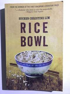 Rice Bowl by Suchen Christine Lim