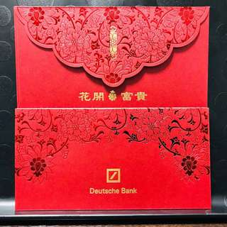 2018 Deutsche Bank Red Packets Envelope Set