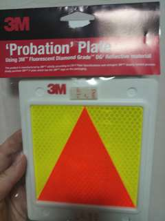 Probation Plate (P Plate)