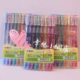 8色顏色筆/文具