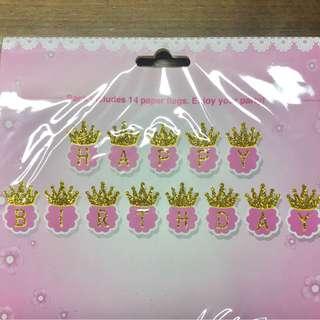 Pink Birthday Flag Decoration