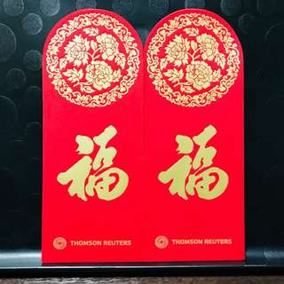 Thomson Reuters Red Packets