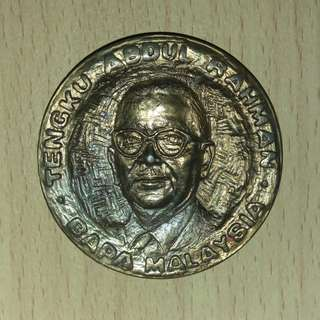 BRONZE COIN TUNKU ABDUL RAHMAN PUTRA AL-HAJ