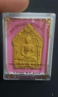 Phra Khun Pean