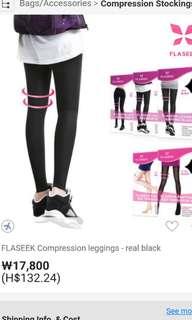 黑色瘦腿九分褲(送絲襪) Flaseek Premium Black Leggings 韓國