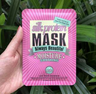 Silk Protein Mask Always Beautiful Moisture Soothing