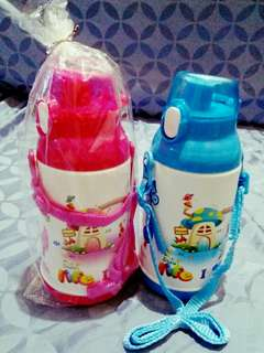 get this 2 kids water container)