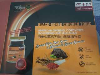 Eu Yan Sang *Black-boned chicken tonic