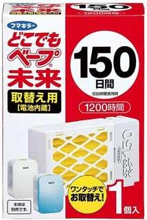 🚚 未來150日Vape驅蚊器用補充包