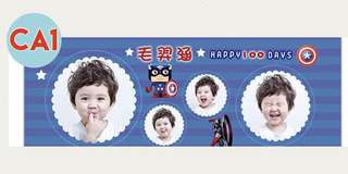 Customized banner for kids party