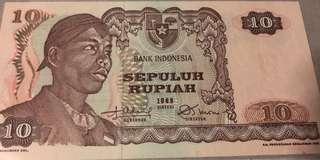 1968 10 Rupiah General Sudirman UNC