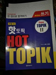 Korean Hot Topik writing practice