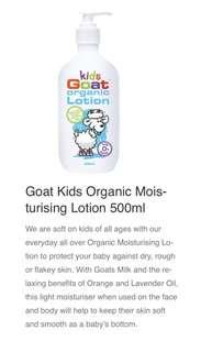 Goat Kids Organic Lotion