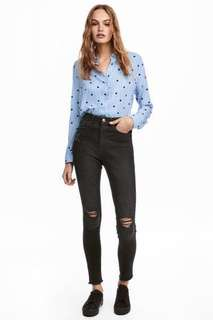 Slim trashed high waisted jeans