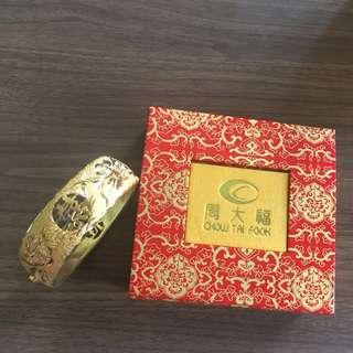 Gold plated wedding bangle