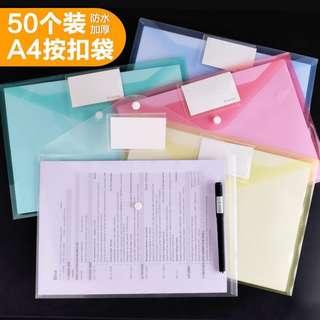 A4 File Folder (5pcs)
