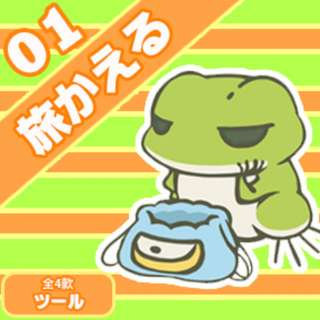 Only 2 Instock! (Mix & Match)*Travel Frog 'Tabi Kaeru' Sticker Box (Mystery Pack)