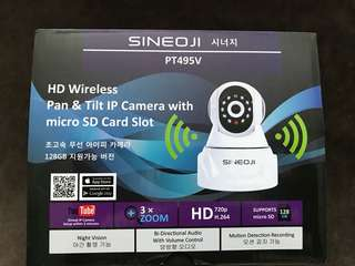 Sineoji HD wireless Ip camera for sale