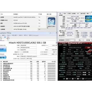 intel i7電腦主機 LOL全開 AVA GTA5 鬥陣特工 天堂M 楓之谷通通沒問題