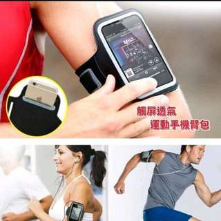 觸屏透氣運動手機臂包(包郵)
