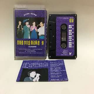 周華健, 李宗盛, 陳淑樺, 趟傳 Chinese Cassette