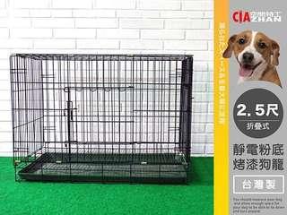 折疊寵物籠(黑)
